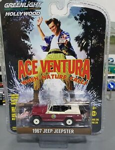 1/64 GREENLIGHT JEEP JEEPSTER MODEL FROM THE MOVIE ACE VENTURA  NEW ON CARD