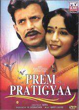 PREM PRATIGYAA - MITHUN - MADHURI DIXIT - NEW BOLLYWOOD DVD - ENGLISH SUBTITLES