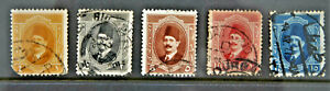 A set of King FUAD used stamps, 1923 -1924