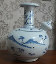 Chinese Antique Blue and White Arita Kendi-1
