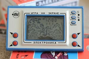 "Game Elektronika IM-32 ""KOT RYBALOV"" Cat Angler Fisherman, Nintendo clone USSR"