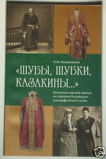 BOOK Russian Folk Costume embroidered coat robe leather vest Uzbek Eskimo Europe