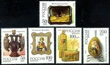 Russia-1993. Decorative and applied art of Russia. 5 Stamps (Full set) MNH