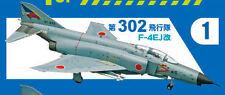 F-Toys 605563-1 Kampfjet F-4 Phantom II 1/144