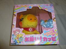 NEW IN BOX HAPPY KAPPI ONEGAI TAKARA TOMY ARTS MAGIC TALKING DOLL PLUSH NIB RARE