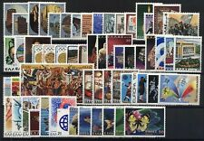 Greece 1980-9 COMPLETE DECADE. MNH XF