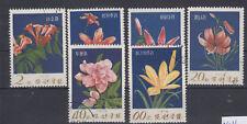 Korea 1275-1280  gestempelt (Blumen) (726)