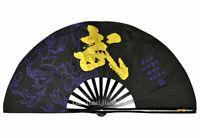 Kung Fu Tai Chi Martial Arts Fighting Dance Training Bamboo Magnolia Flower Fan