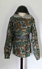 East German NVA Blumentarn BDU Jacket & 1960 Dated M56 Helmet