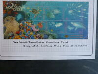 1995 AUST. WORLD DOWN UNDER STAMP SHEET O/PRINTED BRISBANE STAMP SHOW