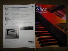 Yamaha P-300 Electronic Piano brochure