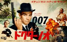 Dr. No  Movie Poster Style jm 13x19