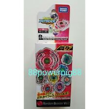 Takara Tomy Beyblade Burst B-24 Random Booster Vol. 2 Full Set of 8 US Seller