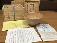 Y0294 CHAWAN Hagi-Ware signed box Japanese Tea Ceremony bowl pottery Japan