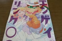 Mario Doujinshi Bowser X Peach (B5 24pages) Star Parlor Engage Link furry kemono