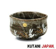 Kutani tea bowls haneusagi rabbit chawan Matcha Green Japanese Porcelain Brown