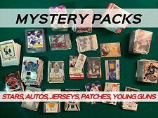 MYSTERY HOCKEY PACK - AMAZING VALUE - AUTOS & JERSEYS *READ DESCRIPTION*