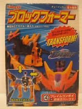 Sealed Takara Kabaya Transformers Cybertron Galaxy Force Flame Convoy/Scourge