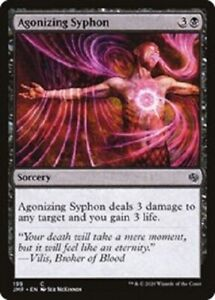 MTG - (JMP) Jumpstart - Common and Uncommon Cards 001 TO 410 (Limited Stock)