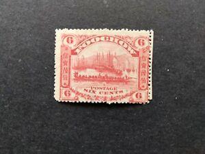 CHINA  - Foochow  - unused stamp 6c  (red)