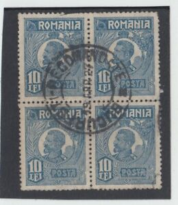 ROMANIA STAMPS 1923 KING FERDINAND BLOCK USED POST RECORDED BUCHAREST