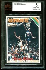 1975 TOPPS MOSES MALONE RC rookie #254 BGS BVG 5 not PSA centered