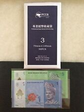 (JC) PCCB Banknote Sleeve No 3 (70mm x 140mm @ 50 pcs per pack)