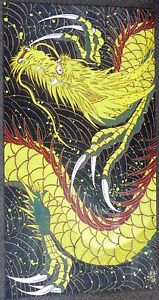 """ASIAN DRAGON PAINTING """"ART OF TRIUMPH"""" ON PLYWOOD BY  LOS ANGELES ARTIST"""