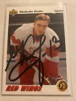 Viacheslav Kozlov Signed 1991/92 Upperdeck Detroit Redwings Card # 462