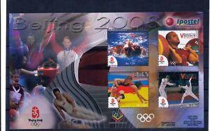 VENEZUELA 2008 Sport Olympics Ipostel Sheet Unused(FY 894s