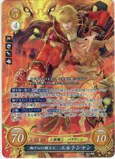 TCG Card Fire Emblem 0 Cipher Part 12 Eldlgan B12-075SR JAPAN