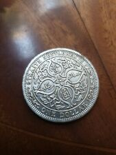 Straits Settlements One Dollar Reproduction Coin