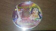 Kantha Sasti Kavasam Audio Disc. Free P&P.