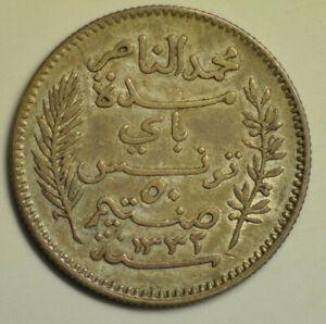 mw17507 Tunisia; 50 Centimes AH1332-1914-A  Muhammad Al-Nasir Bey   KM#237