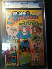 Superman #202    CGC 8.5    Off White Pages    80 Page Giant perfect case