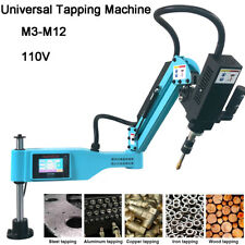 110V Universal 360° Electric Tapping Drilling Machine Flexible Arm M3-M16 Chuck