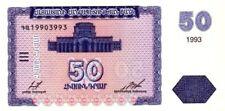 Arménie - Armenia billet neuf de 50 dram pick 35 UNC