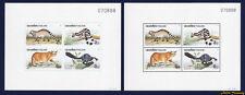 1991 THAILAND WILD CAT STAMP SOUVENIR SHEET S#1428a PAIR PERF & IMPERF MATCH #