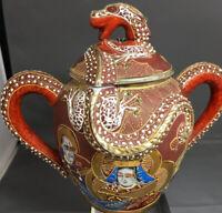 Antique Satsuma Dragon Lidded Bowl Two Handles Japan