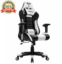 For Computer Gaming Chair White Ultra Soft Leather Boss Chairs Office Furniture
