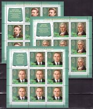 Russia,  Outstanding Lawyers of Russia, 2017, 3 sheets