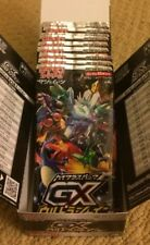 US Seller In Hand: Pokemon Sun&Moon High-Class GX Ultra Shiny SM8b Booster Pack