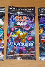 POKEMON 1 RARE BOOSTER PACK JAPANESE CARD HOLO PRISM CARTE DPT JAPAN MINT
