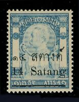 1909 Thailand Siam Satang Surcharges Wat Jang issue 14s on 12a Mint Sc#138