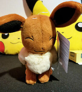 Happy Smiling Eevee Evoli Eievui Pokemon Plush Doll Toy Tomy USA 2016 New MWT