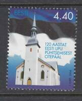 Estland 2004. 120th Anniversary of Estonian Flag. 1 W. MNH.