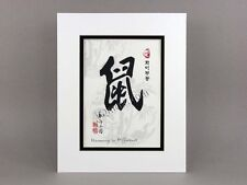 Korean Art Print Calligraphy Matted # Rat, Harmony