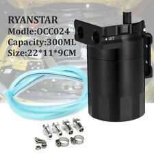 Déflecteur en Aluminium Noir Voiture Réservoir de Récupération D'huile Filtre