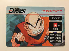 Dragon Ball Z Joint Rom System Datach 7