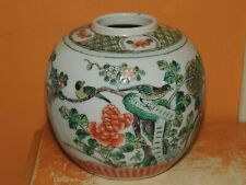 "Chinese Jar 5"" Famille Verte floral with bird poss Kangxi Ming 17th 18th Antique"